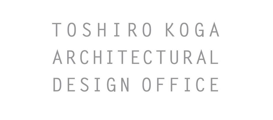 古賀敏郎建築設計事務所